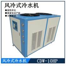钢化玻璃生产设备配套冷水机