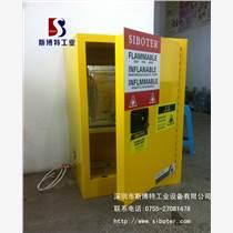 化学品柜 化学品安全柜