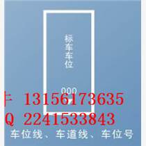 萊蕪公路標志牌高速交通標志牌供應
