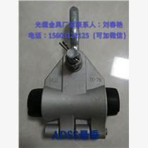 ADSS全介質懸垂線夾套殼膠塊耐張線夾定制