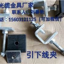 ADSS專用引下線夾配鋼帶及夾塊
