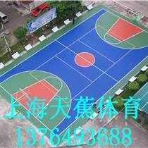 湖州epdm塑膠籃球場廠家報價