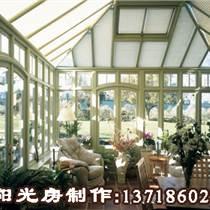 北京封阳台用什么材料最好玻璃如何选择