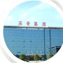 阳离子交换树脂,江苏苏青水处理工程集团,酸性阳离子交换树脂