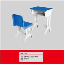 衡陽課桌椅批發,益陽塑鋼課桌椅