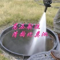 仪征管道清洗高压清洗管道检测污水管道检测