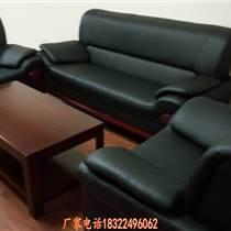 天津辦公家具廠定做辦公沙發系列