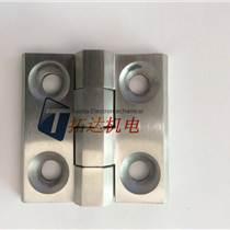 CL226-1電柜鉸鏈,60606不銹鋼精鑄合頁鉸鏈