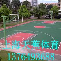 南京學校塑膠籃球場專業鋪設