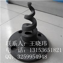 噴嘴 螺旋噴頭 碳化硅螺旋噴嘴 脫硫除塵噴嘴