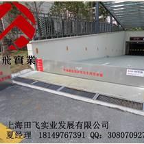 選擇上海田飛防汛擋水板、防洪擋水板放心省心