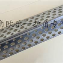 夏博 廠家直銷 樓梯金屬護角介紹 批發零售 全國供應