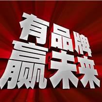 深圳耐磨磚批發 廚房磚批發  拋光磚批發