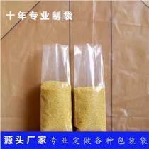 供应食品级包装袋 米砖真空袋 休闲食品铝箔袋