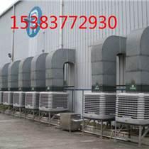 河南塑料制品廠如何設計換氣降溫系統塑料廠排風降溫設備