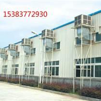 河南紡織廠排風散熱系統紡織廠換氣降溫設備