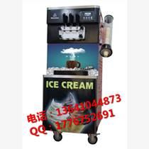 海淀區冰之樂軟冰淇淋機銷售價格實惠