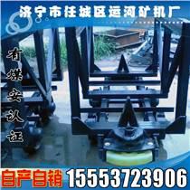 材料車、礦用材料車 材料車價格  材料車配件 材料車碰頭