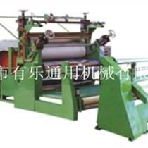 PVC烫金压花机工厂