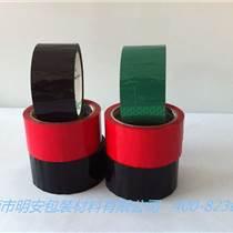 東莞明安彩色封箱膠帶品牌供應廠家直銷