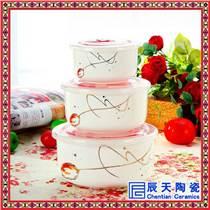 真空密封陶瓷骨瓷保鮮碗三件套裝保鮮盒微波爐餐具飯碗湯面碗飯盒