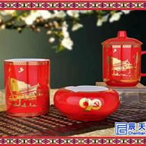 景德镇青花茶具骨瓷茶杯 笔筒陶瓷办公文具书房三件套件配礼盒