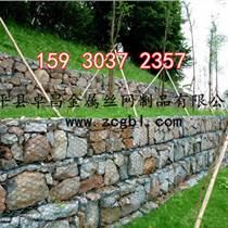 堤坡防護格賓石籠網