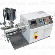 實驗室微米級臥式砂磨機,砂磨機