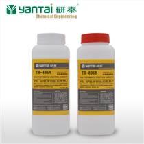 石油鉆井粘接結構膠,粘接、密封膠水