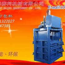 供應液壓打包機 廢棉類打包金屬液壓打包機