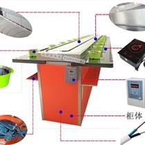 廠家直銷回轉火鍋設備 火鍋連鎖店專用設備 不銹鋼火鍋設備