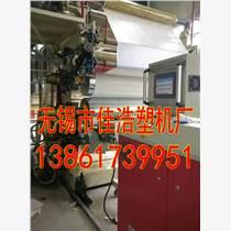 新型新配方PVC三合一地板四輥生產線設備