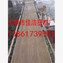 PVC地板生產線無錫佳浩開發技術工藝流水線