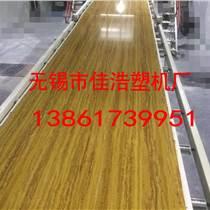 PVC地板生產線無錫佳浩研發高科技工藝