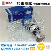 和泉電氣 IDEC ASW33K20 供應原裝現貨