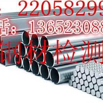 佛山焊管钢材检验中心
