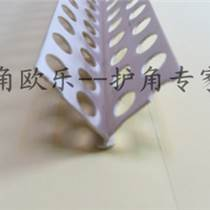 安平夏博 专业生产阴阳角厂家