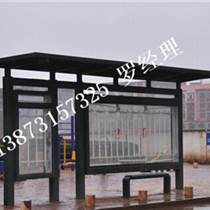 襄陽公交候車亭設計方案采用仿古的,精致候車亭省內第一家!