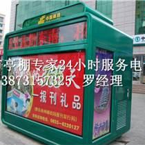 赤峰應急救援志愿者服務亭采購找專業廠家,放心,安心!