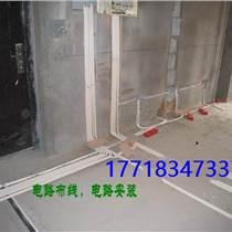 田村专业新旧房电路改造17718347337灯具维修线路安装开关插座维修
