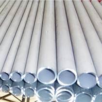 溫州其他鎳基合金管件供應廠家直銷
