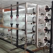 化工超純水設備,可源15年行業經驗,品質保證