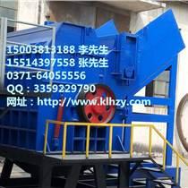 巩义市科胜机械机油滤芯粉碎机成套设备介绍