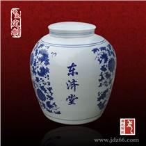 陶瓷罐款式多樣優質密封罐制作