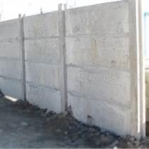 水泥围墙模具(盘古水泥)