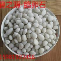 鄭州碧之源鵝卵石濾料價格批發廠家直銷