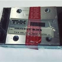 長沙THK湖南SKF軸承總代理銷售原裝現貨