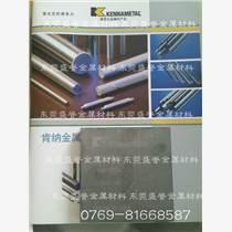 CD750肯納耐磨鎢鋼板材