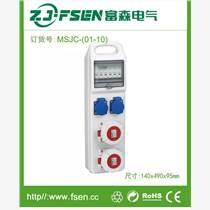 專業定制組合插頭 插座電源箱 工業組合式配電箱 便攜式
