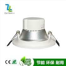 Zenlea珍領 ZL-DC2007 LED7W筒燈 LED孔燈